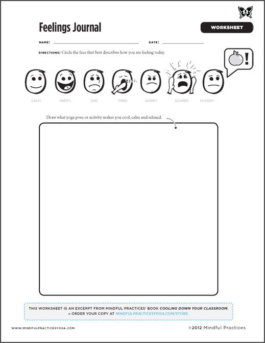 Social Emotional Printable Worksheets | Cool Down and Draw ...