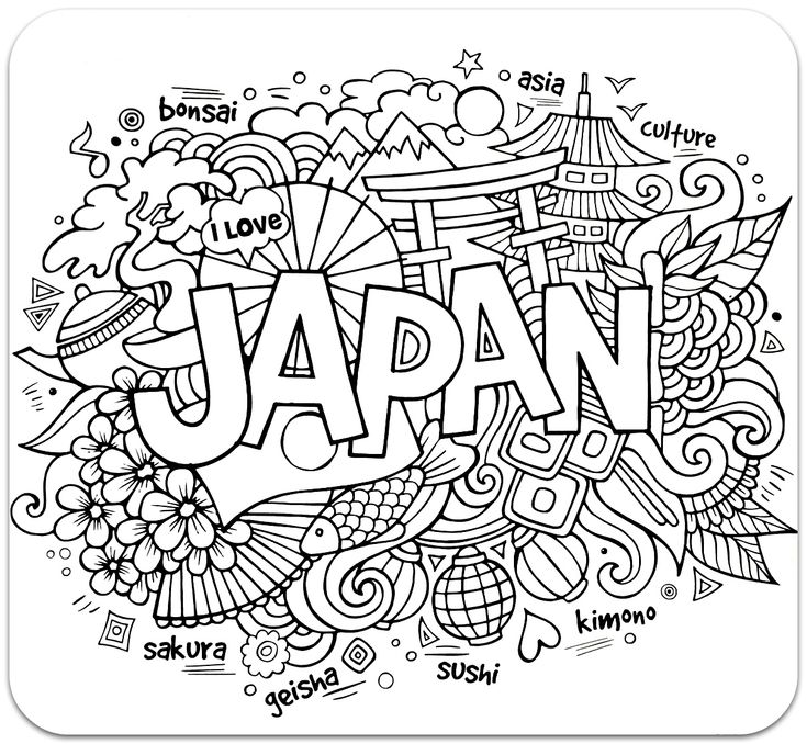 767 best Words Coloring Pages for Adults images on