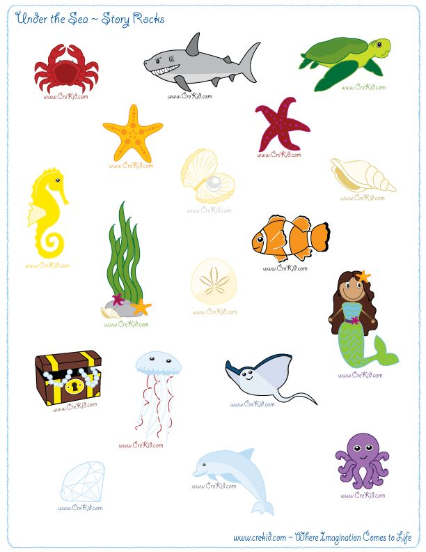 CreKid.com - FREE Story Rocks Printouts - Ocean Theme Story Rocks - Spark your child's imagination and creativity. Preschool - Pre K - Kindergarten - 1st Grade - 2nd Grade - 3rd Grade. www.crekid.com