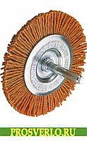 Щетка нейлоновая дисковая, ø 75 мм  #оснастка #стройка #сверла #буры #фрезы #коронки #диски #диски #по бетону #по металлу #заказ #по дереву #по мрамору #Black&Decker #эксклюзив #Hawera #Россия #Wolfcraft #подарок #Bosch #prosverlo.ru