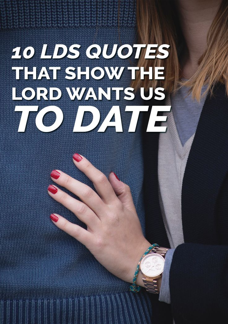10 LDS Marriage Quotes That Will Remind You It Is a Gift From God