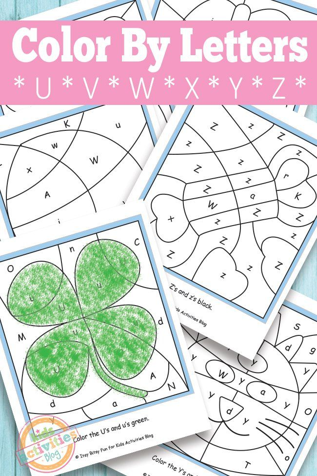 Color By Letters U, V, W, X, Y, Z {Free Kids Printable}