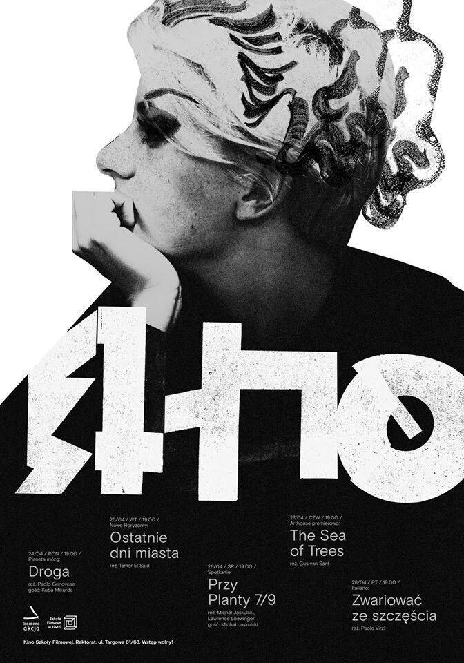 Krzysztof Iwanski Plakat