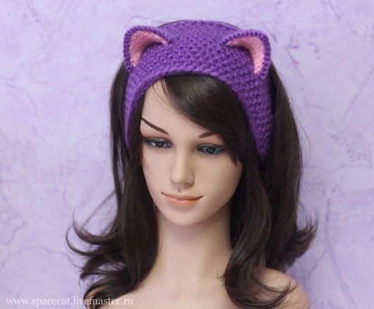 повязка на голову, повязка для волос, повязка вязаная, повязка для девушки, повязка для девочки, повязка с кошачьими ушами, повязка кошка, подарок на новый год, повязка вязанная, повязка на голову кош