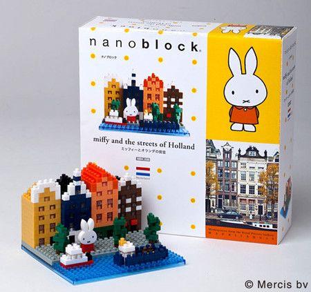 nanoblock - Miffy and the streets of Holland  マウリッツハイス, nanoblock ミッフィーとオランダの街並