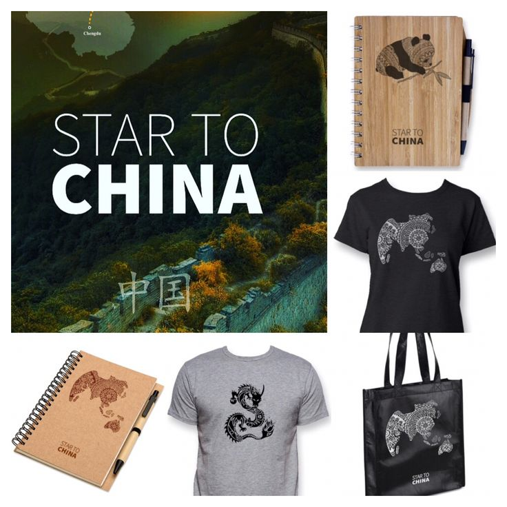 Star To China products now available!  #zentangle #tribal #zenworld #panda #dragon #note #notebook #bag #tshirt #fashion #grey #black #brown #women #men #china #design #global #world #star #startochina