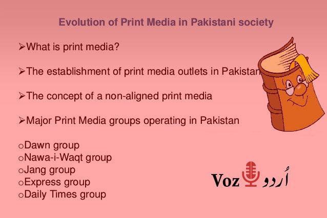 Urdu newspaper has broader reach than English newspaper and everyone who is interested in news can get all the information on all topics in a very short time, For more on Urdu Newspaper, checkout urduvoz.com