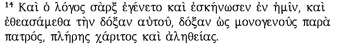A complete Greek New Testament online.