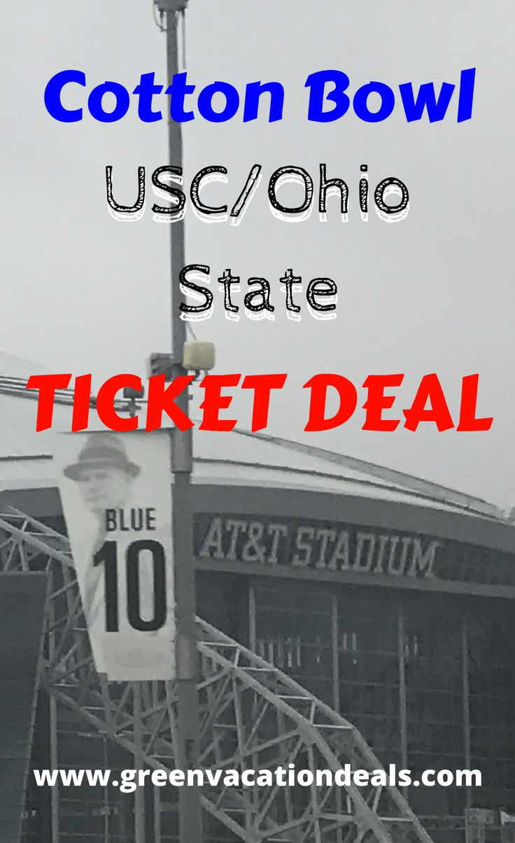 Want to go to the Cotton Bowl? Don't pay too much for your tickets! Save money by getting discounted tickets to the Cotton Bowl and see Ohio State & University of Southern California play! Bowl Game Ticket Deals | Discounted Cotton Bowl Tickets | College Football Bowl Games #cottonbowl #ohiostate #usc