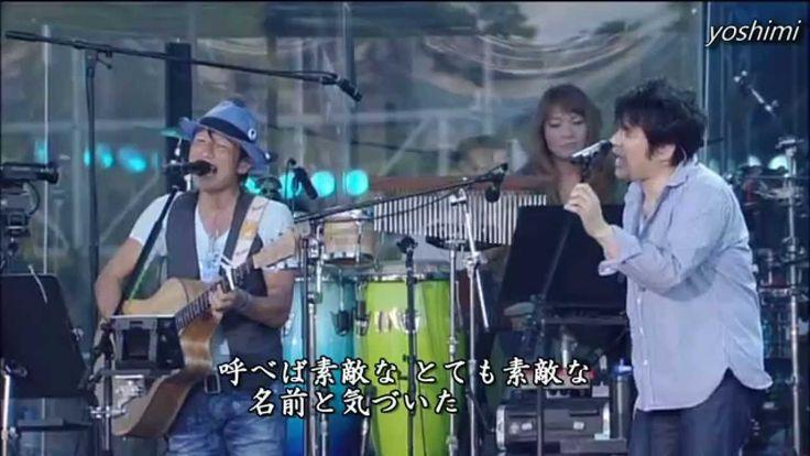 はじまりはいつも雨 &  SAY YES  - 桜井和寿 × ASKA with Bank Band LIVE / moogabooga 高野さんchoice