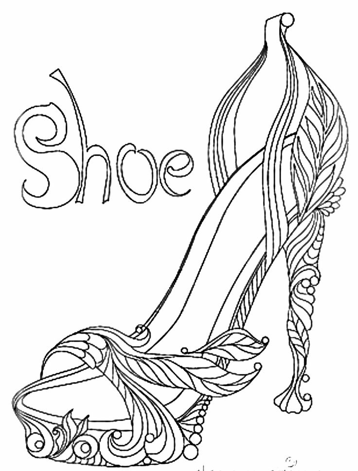 Free Coloring Pages Of High Heel Shoes | Coloring Pages