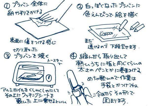 ぶきっちょさんでも◎簡単可愛いプラバンアクセサリーの作り方(4ページ目) - curet [キュレット] まとめ
