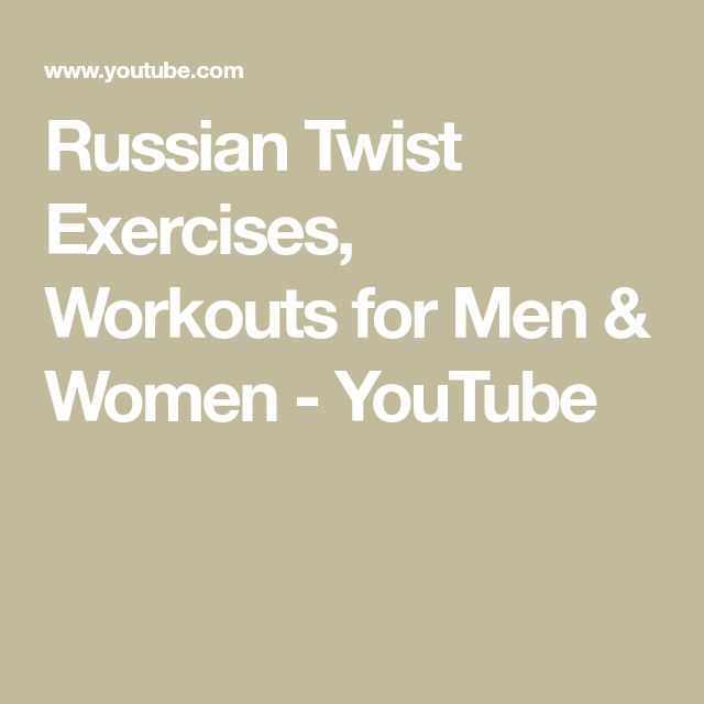 Russian Twist Exercises, Workouts for Men & Women – YouTube