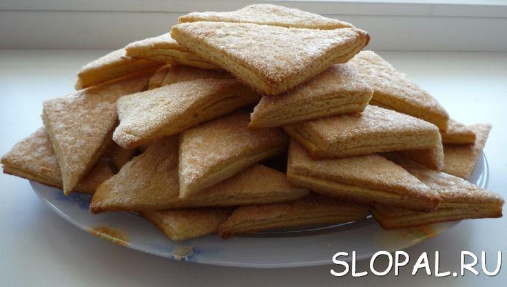 Печенье треугольники с сахаром