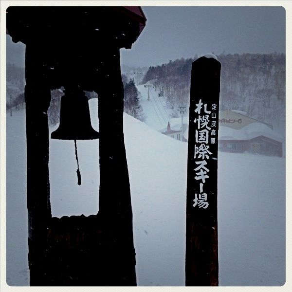 Japan snow is.. just awesome!