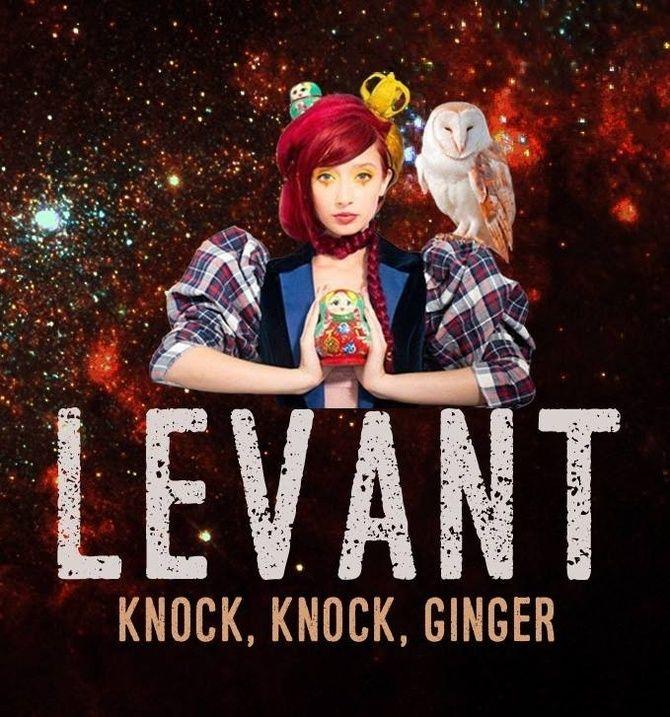 5 motive să asculți noul album LeVant   VICE Romania