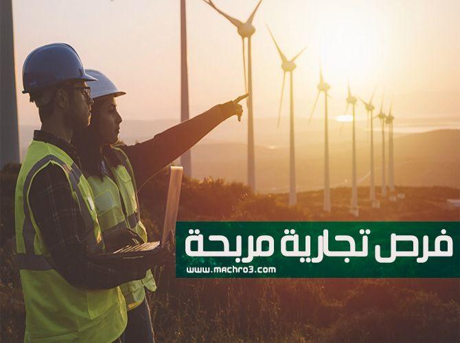 فرص تجارية ناجحة مشاريع تجارية صغيرة ناجحة فى مصر مشاريع صغيرة ناجحة للنساء مشاريع ناجحة براس مال صغير مشاريع جديدة ومبتكرة 201 Best Investments Investing Best
