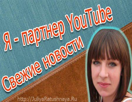 Обращение к подписчикам и читателям блога   Новости