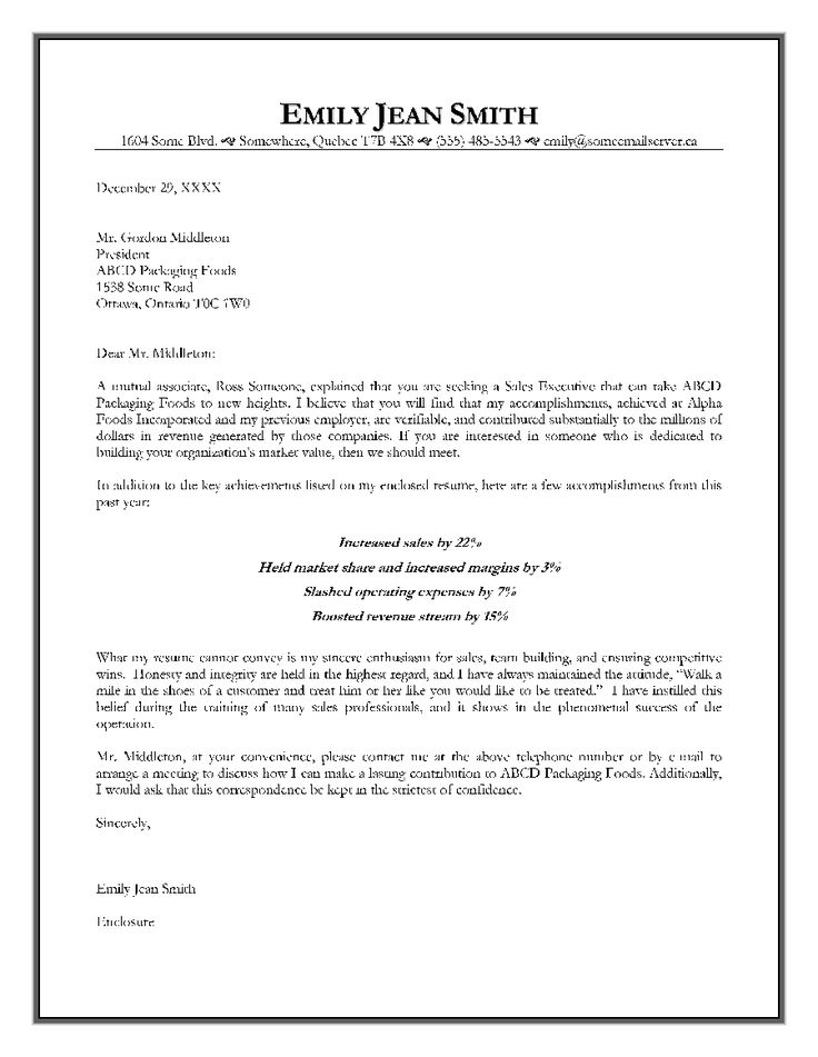 appointment letter usmc sales security manager