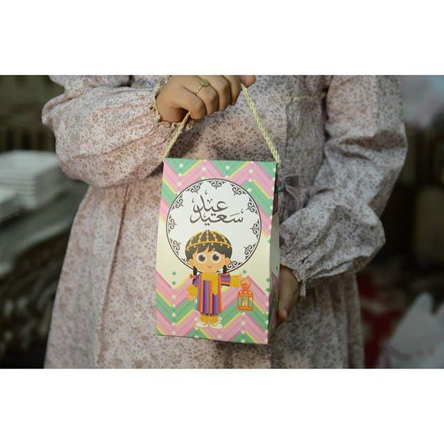 مركز مرام للتخفيضات Maram 025 Instagram Photos And Videos Tote Bag Reusable Tote Bags Reusable Tote