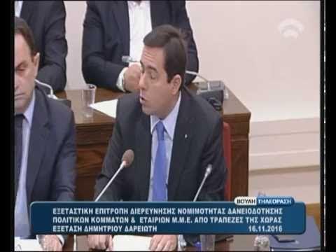 Δείτε γιατί ο τρόπος δανεισμού του ΣΥΡΙΖΑ όχι μόνο δε διαφέρει από τα υπόλοιπα κόμματα, αλλά παράλληλα υπάρχουν αρκετά θέματα προς διερεύνηση (δανεισμός πολλαπλάσιος της επιχορήγησης, αίτημα δανείου με μη χρηματοοικονομικά κριτήρια, μη ξεκάθαρο ιδιοκτησιακό καθεστώς ακινήτου κλπ.) https://goo.gl/ZvVNZC #vouli #exetastiki #syriza