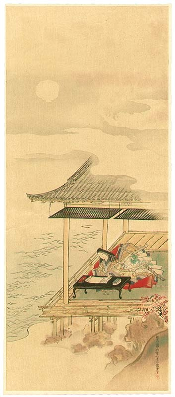 Writer Murasaki Shikibu by Kano Tanyu https://www.facebook.com/tabaca.magno?ref=tn_tnmn