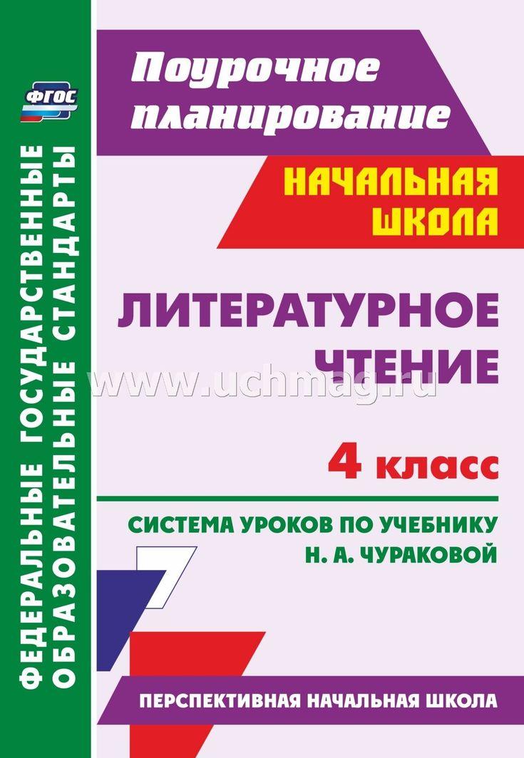 Гдз аватар с и львова в в львов по рускаму языку упражнение 465 5 класс 1 часть