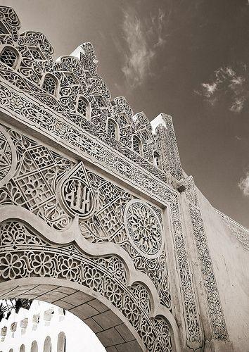 Arquitectura otomana en la Isla de Farasan (Arabia Saudí)
