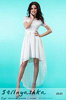 Вечернее платье Каскад шифоновый шлейф белое 4848