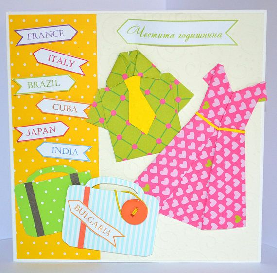 Funny Anniversary Card Romantic Anniversary Card Wedding