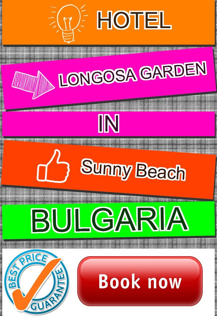 Hotel LONGOSA GARDEN in Sunny Beach, Bulgaria. For more information, photos, reviews and best prices please follow the link. #Bulgaria #SunnyBeach #LONGOSAGARDEN #hotel #travel #vacation