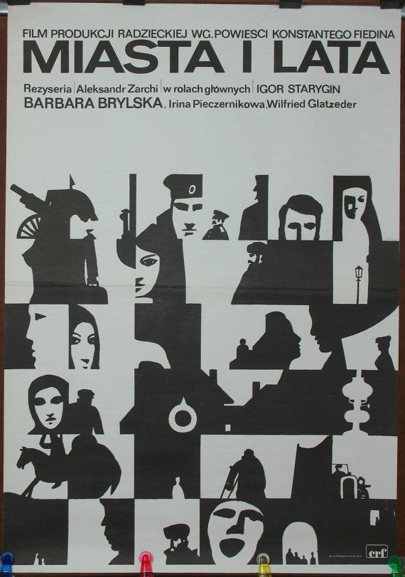 Poster Russian  Soviet Union 1974 film  Towns and by artwardrobe