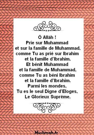 • Islam • Invocation sur le prophète •
