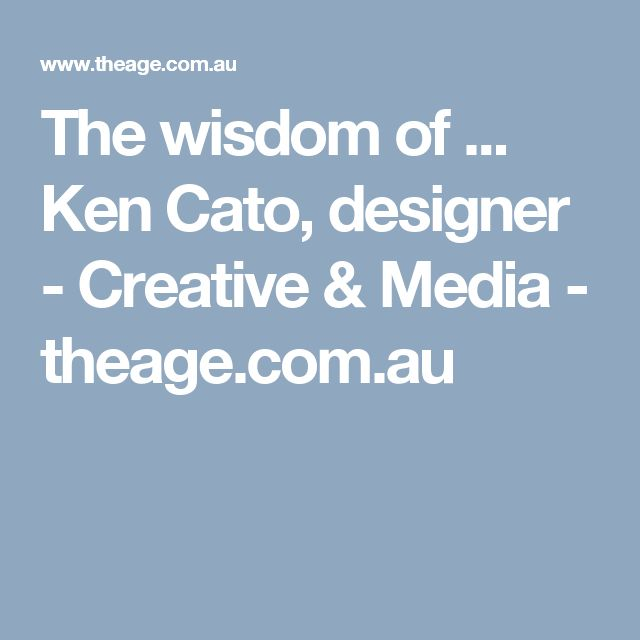 Annotation; This article was most informative to getting to know more about Ken Cato. It slightly talks about Cato Brand Partners, and majorly talks about Ken himself and his achievements. This will be helpful because there are a lot of quotes from Ken himself, about his career and his brand. Talks about him with utmost respect naming him with words such as; 'Prolific' and 'Influential'.