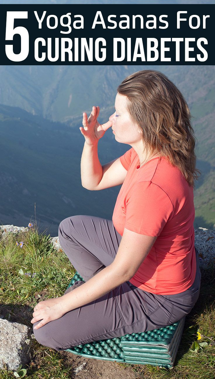 5 Baba Ramdev Yoga Asanas For Curing Diabetes