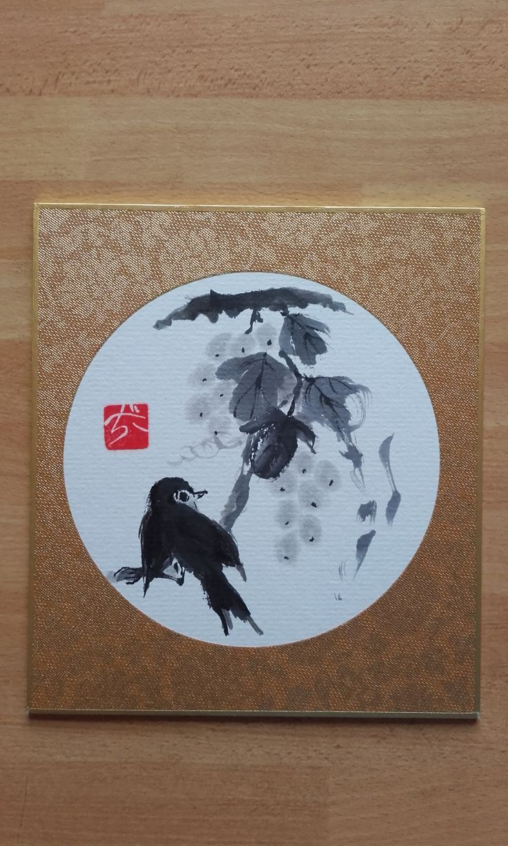 Uccellino con uva - Sumi-e