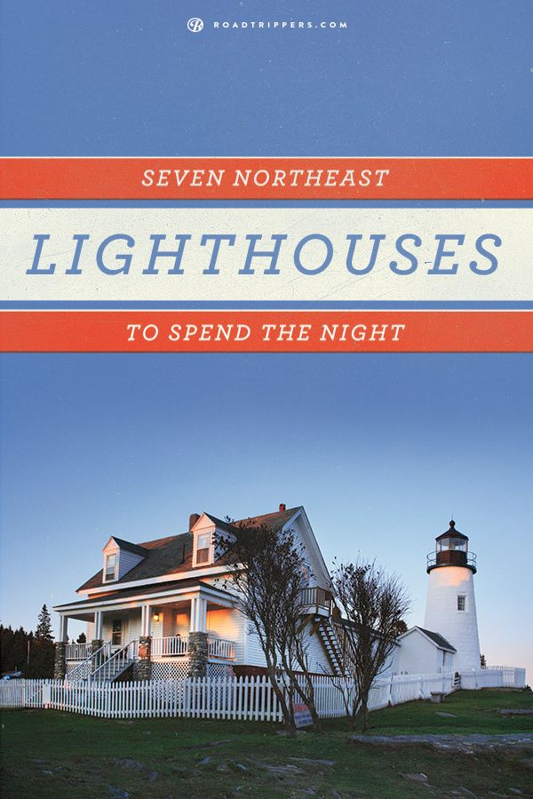 Plan an East Coast trip to the beach and stay in a lighthouse!