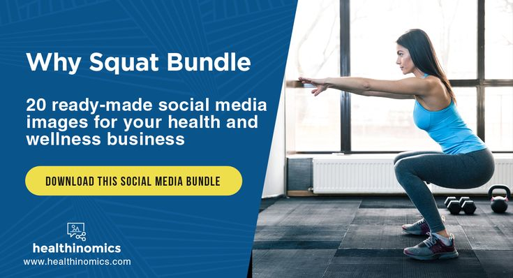 ❤️   DOWNLOAD SOCIAL MEDIA CONTENT ❤️  🏃 Why Squat Bundle 🏃  If we can only do one type of exercise for the rest of our lives, what would you choose?  Most would probably say running, swimming or brisk walking.  But endurance enthusiasts say, it should be the squat.  Now there are many compelling reasons why and most are surprisingly blood-pumping, even life-changing.  So we've toned down the best ones into 20 action-packed images inside the Why Squat Bundle.