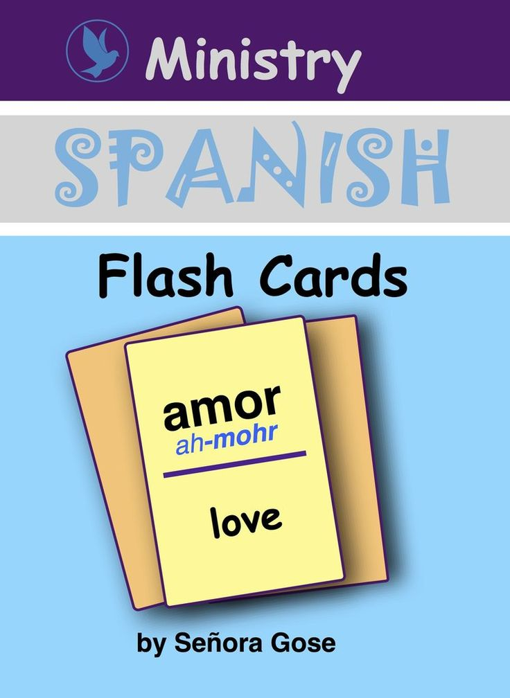 Ministry Spanish Flash Cards