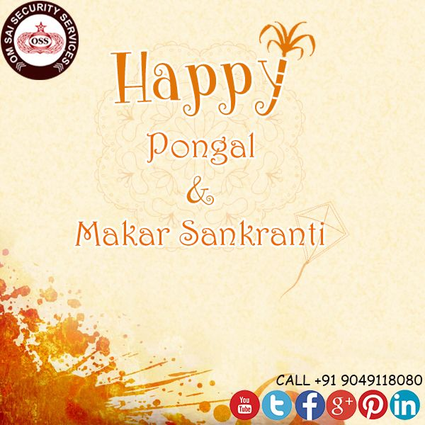 #OMSAISECURITYSERVICES wishes everyone #HAPPYMAKARSANKRANTI and #pongal