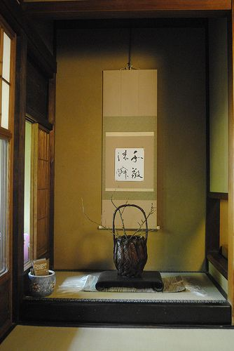 I like this for our yoga.tai chi. Meditation room. But id use a small tree and have a roll away screen for projector .Japanese kakejiku (hanging scroll) in the tokonoma area of a traditional Japanese home.