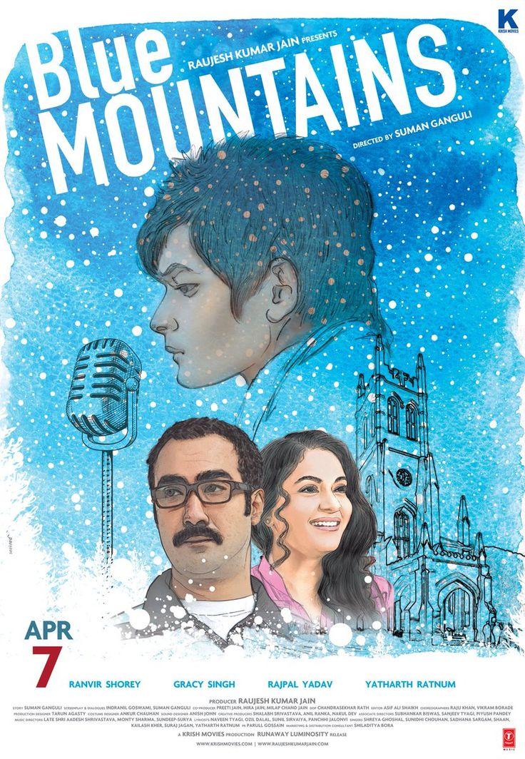 Catch New #poster of #BlueMountains. Stars #RanvirShorey, #GracySingh, #RajpalYadav. release on 7 April 2017 #ComingTrailer #Bollywood #News #Gossips