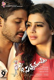 Son Of Satyamurthy Movie Watch Online With English Subtitles. A man fights for his father's lost land and reputation.