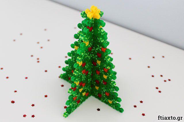 Εύκολο χριστουγεννιάτικο δεντράκι από πλαστικές χάντρες που λιώνουν! Δες τις βήμα βήμα οδηγίες για να το φτιάξεις κι εσύ στο ftiaxto.gr