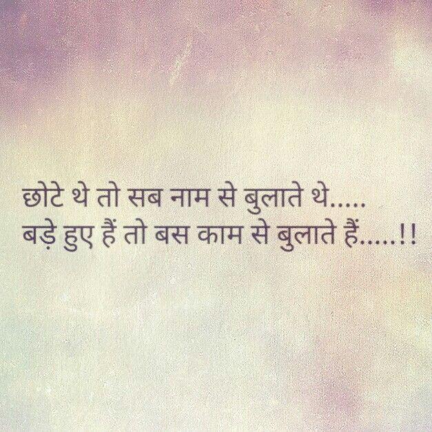 Best 25+ Sarcasm In Hindi Ideas On Pinterest