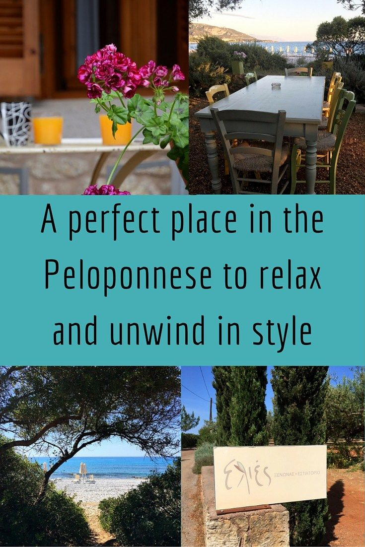 a perfect place in the Peloponnese to relax and unwind in style