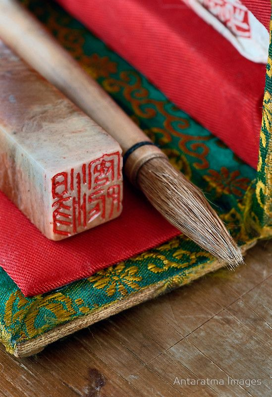 Chinese Calligraphy Brush And Seal
