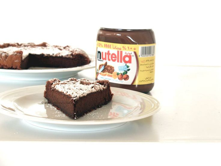 Arabafelice in cucina!: Torta magica alla Nutella, in due ingredienti!