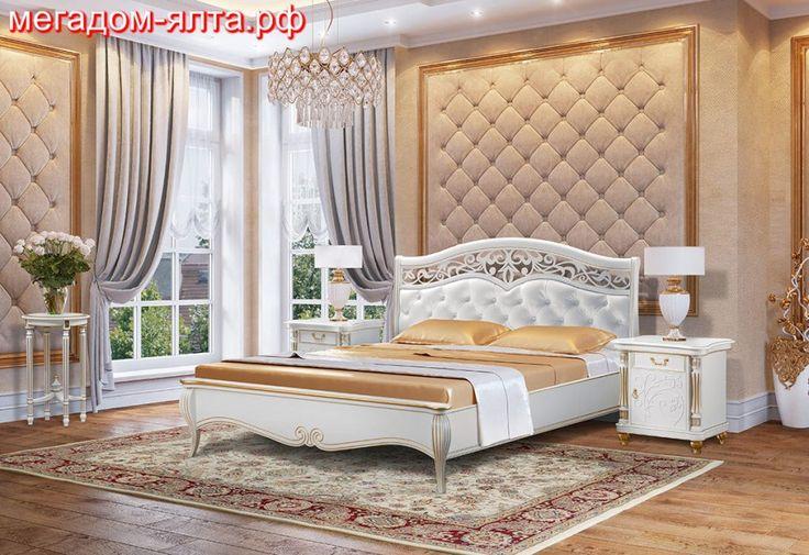 Торгово-производственный комплекс мебели предлагает Вам обратить Ваше внимание на утонченную, по истине королевскую спальню»Патриция». Эта спальня выделяется особой грациозностью и изяществом. Ее образ будет радовать вас бесконечно долго. Отдых в этой спальне превратится для Вас в истинное наслаждение, а сон будет королевский. Реальный Ваш выбор за реальные деньги, это чудо спальня»Патриция»