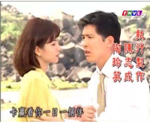 http://xemphimone.com/co-dau-truong-nam-phan-2: